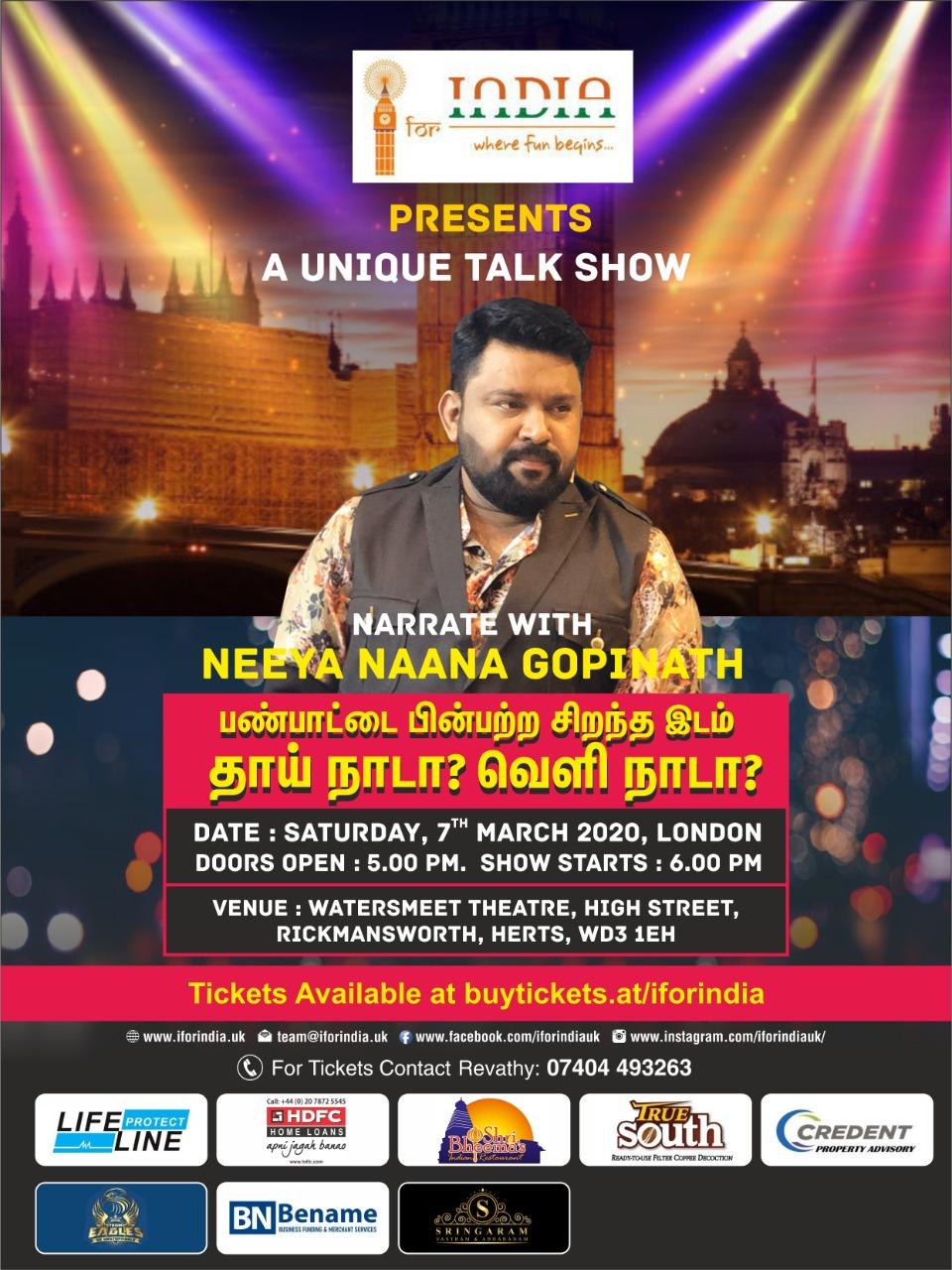 Neeya Naana UK show