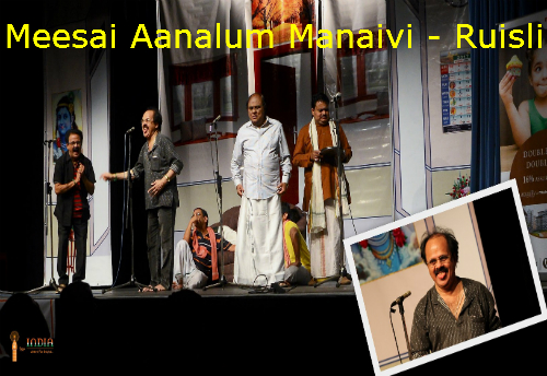 Crazy Mohan UK tour - Day 1